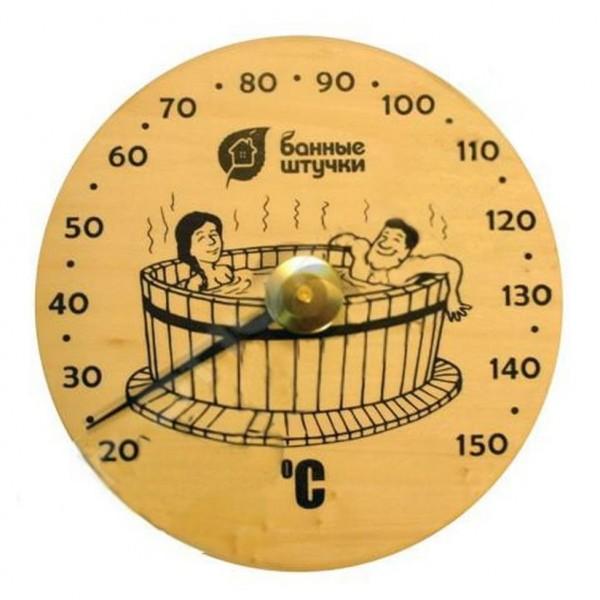 термометр для бани и сауны удовольствие 16*16*1,5см 18005 термометр для бани и сауны банные штучки парилочка