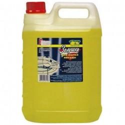Средство для мытья посуды ЗОЛУШКА 5,0л Лимон