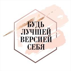 """Постер 30х30 """"Sepia-calm"""" 7797"""