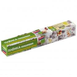 Пленка пищевая 18м для микроволновой печи в картонной упак. AK CUOCO