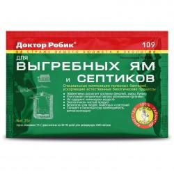 Биоочиститель Доктор Робик 106 для выгребных ям и септиков 75 гр.