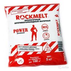 Реагент противогололедный РОКМЕЛТ Power 5кг