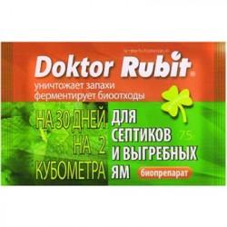 Биоочиститель Доктор Рубит для выгребных ям 75 гр