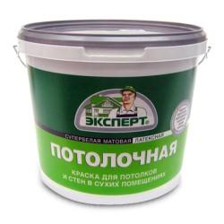 Краска для потолков супербелая 14кг /Эксперт/