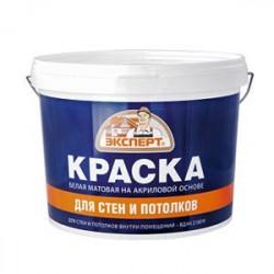 Краска для стен и потолков белая 1,3кг /Эксперт/