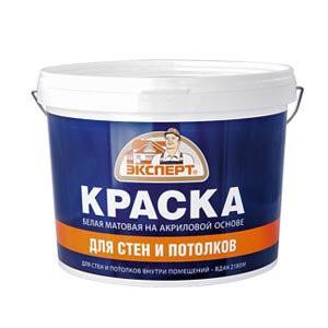 краска эксперт для стен и потолков 1,3 кг вдак-2180