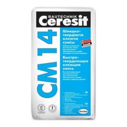 Клей плиточный Ceresit CM 14 для внешних и внутренних 5кг