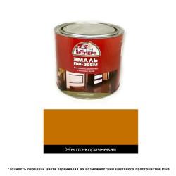Эмаль ПФ-266М для пола Эксперт 0,9кг желто-коричневая