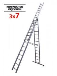 Лестница 3 секции по  7 ступеней, макс. высота 4,20м, 150кг Алюмет 5307