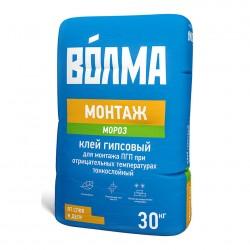 Клей монтажный Волма Монтаж морозостойкий 30кг