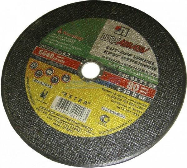 диск отрезной по камню 230*2,5*32 (луга)