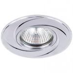 Светильник CAST 56, MR16,50Вт, серебро