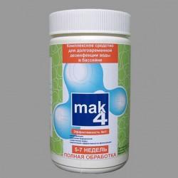 Комплект препаратов MAK4 для дезинфекции воды в бассейне 10087 (2 таблетки по 200гр)