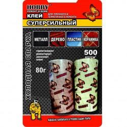 Клей Холодная сварка 2-х комп. Hobby 80г Суперсильная