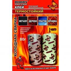 Клей Холодная сварка 2-х комп. Hobby 80г термостойкая