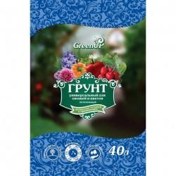 Грунт универсальный для овощей и цветов 40л