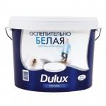 Краска Dulux матовая, ослепительно белая 10,0л