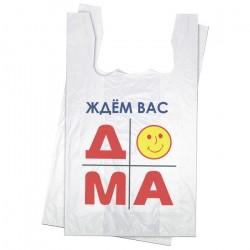 Пакет- майка ДОМА 32+16*55 14мкм