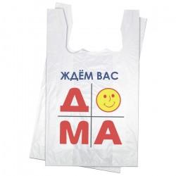 Пакет- майка ДОМА 40+9*60 22мкм