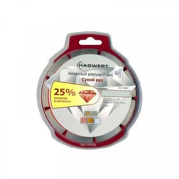 Фото - диск алмазный 150мм*22мм сегмент hagwert 500009 диск отрезной алмазный hagwert 500010 180 мм