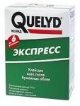 Клей для обоев QUELYD /экспресс/ 180г /О/