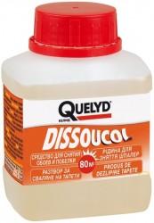 Средство для снятия обоев Quelyd Dissoucol 250мл