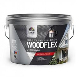 Краска DUFA PREMIUM WOODFLEX для деревянных фасадов 9л