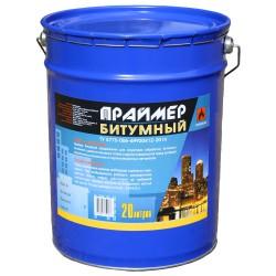 Праймер битумный 20л