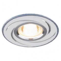 Светильник CAST 59, MR16,50Вт, белый