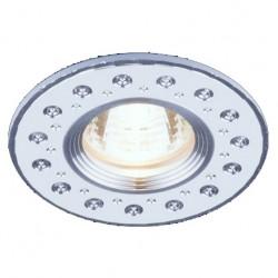 Светильник CAST 68, MR16,50Вт, белый