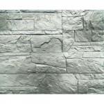 Камень интерьерный Доломит №2