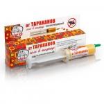 Гель против тараканов HELP для профессионального применения в шприце 30г инсектицидный