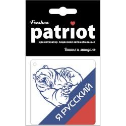 Ароматизатор на подвеске Patriot Медведь Вишня и миндаль AR1PK007