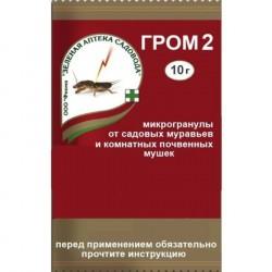 Средство ГРОМ-2 /от муравьев, почв-мушек/ 10гр