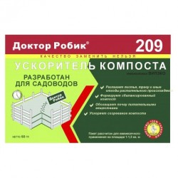 Ускоритель компоста 209 Доктор Робик 60г