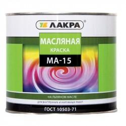 Краска МА-15 белая 25кг /Лакра/