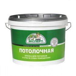 Краска для потолка 1,3кг супер белая
