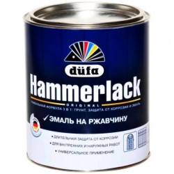Эмаль на ржавчину HAMMERLACK молотковая 0,75л красная