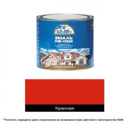 Эмаль ПФ-115М Эксперт 0,8кг красная