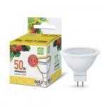 Лампа светодиодная ASD LED-JCDR-standard 5.5Вт 160-260В GU5.3 3000К 495Лм