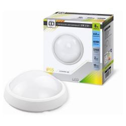 Светильник светодиодный герметичный СПП 2101 8Вт 160-260В 4000К 640Лм IP65 180мм КРУГ
