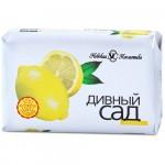 Мыло Дивный сад Лимон 90г
