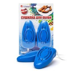 Сушилка для обуви ТИМСОН блистерная упаковка