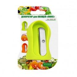 Декоратор для овощей Люкс AN53-108