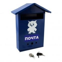 Ящик почтовый ДОМИК с совой, с китайский замком