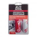 Клей эпоксидный (ускоренный) 60 гр.AVS AVK-130
