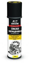 Смазка универсальная молибденовая (аэрозоль) 335 мл. AVS AVK-140