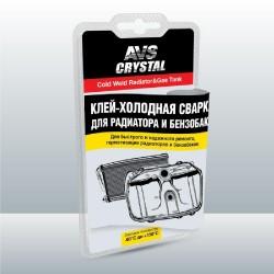 Клей холодная сварка быстрого действия (радиатор, бензобак) 55 гр.AVK-108