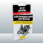 Клей холодная сварка для металла 55гр. AVK-107