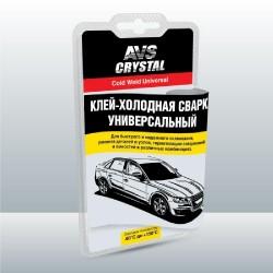 Клей холодная сварка универсальная 55 гр. AVK-110